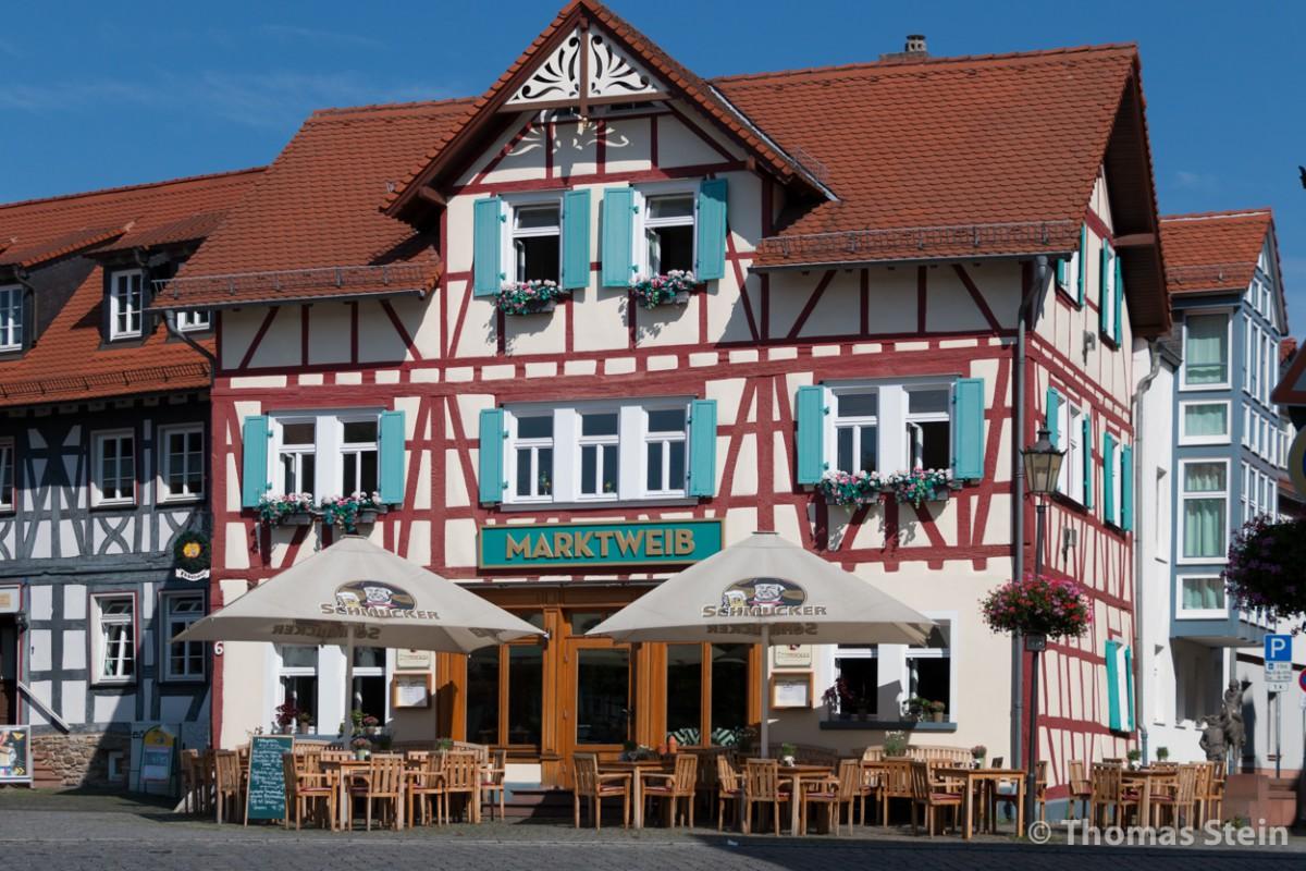 dscvr - Restaurant in Hessen
